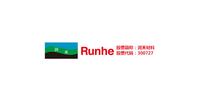Zhejiang Runhe New Material Chemical Co. Ltd., Hangzhou, Zhejiang, China