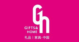 Gifts & Home Shenzhen