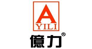 Yili Asia Limited, Shantou, Guangdong, China