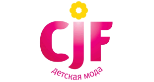 CJF Moscow: Child and Junior Fashion Expo